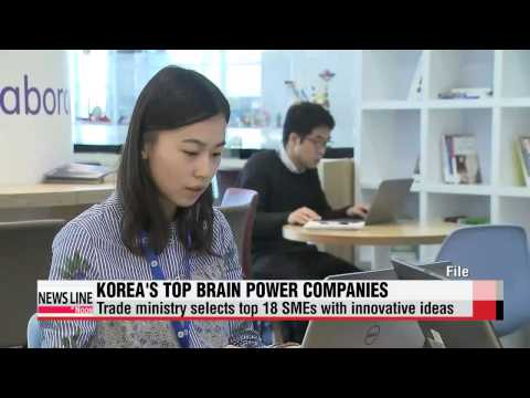 Government selects 18 top 'brain power' companies