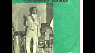 Mahmoud Ahmed - Anchin Menafeke  አንቺን መናፈቄ (Amharic)