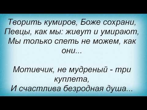 Машина Времени, Андрей Макаревич - Брассенс и Бернес