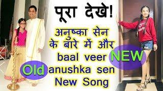 baal veer anushka sen dance new song 2108/Coca cola tu Hindi full song
