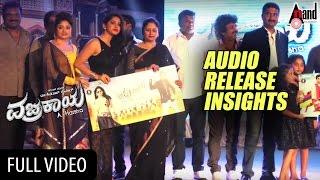Vajrakaya   Audio Release Insights  Feat. Shivaraj Kumar,Nabha Natesh