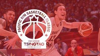 CANADA vs CHINA - Senior Men's Basketball Exhibition Game 2