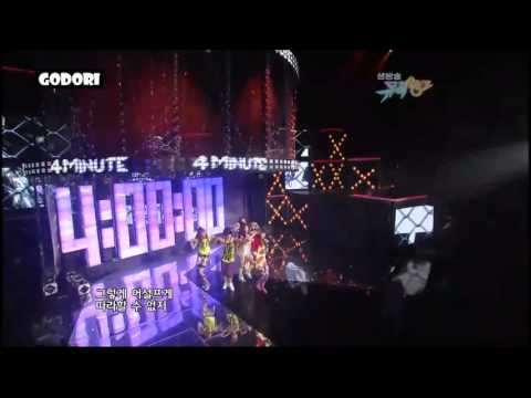 Hyuna's Debut Stages (wonder Girls, 4minute, Solo, Trouble Maker) video