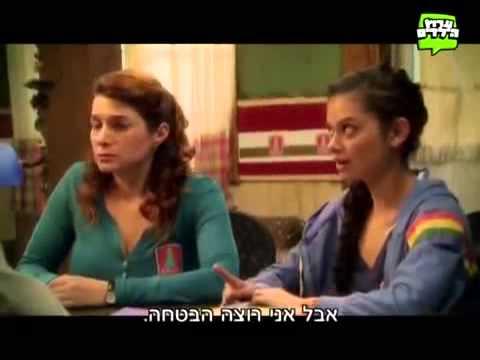 גאליס עונה 1 פרק 23