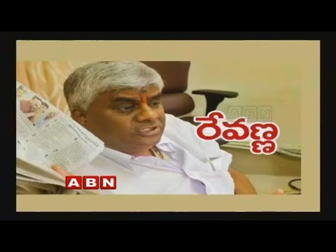 Karnataka Election Results 2018 | JDS Revanna To Support BJP In Karnataka?