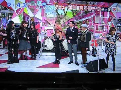 X JAPAN プロがコピー1/2 ショーヤ_GLAY_ルラク_LUNA SEA