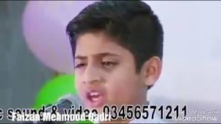NAT E SRKAR KI PRHTA HN ME BS ISI ..By Faizan Mehmood Qadri  at Allied School Model town Gujranwala