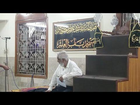 دس روزہ مجالس تفسیر قرآن کی نویں مجلس