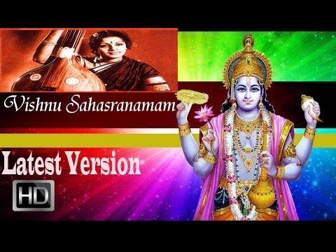 Vishnu Sahasranamam MS Subbulakshmi | Vishnu Sahasranamam by | Vishnu Sahasranamam