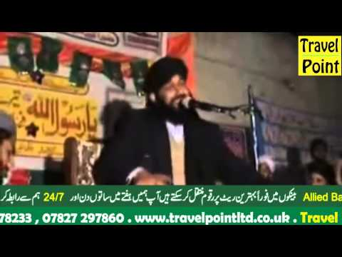 Mufti Hanif Qureshi Reciting A Beautiful Naat Sharif video