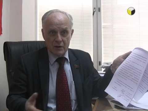 Законопроект о паспорте СССР образца 1974 года