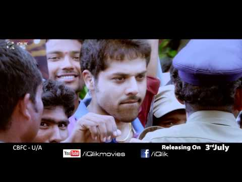 Super Star Kidnap Movie Promo 4  || Nandu, Aadarsh, Bhupal Raju, Poonam Kaur, Shraddha Das Photo Image Pic