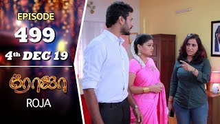 ROJA Serial | Episode 499 | 4th Dec 2019 | Priyanka | SibbuSuryan | SunTV Serial |Saregama TVShows