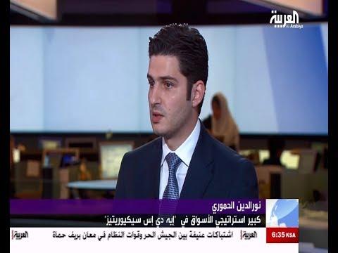 Alarabiya TV Interview on Gold, BOJ and Fed Policy 18/02/2014