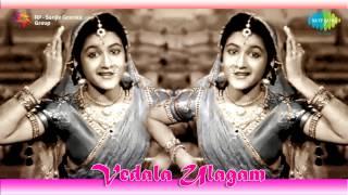 Vedala Ulagam | Theeratha Vilaiyaatu Pillai song
