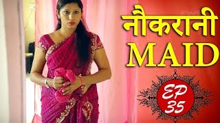 नौकरानी | Housemaid | Crime Patrol TV | Episode 35