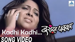 Kadhi Kadhi - Official Full Video Song - Javed Ali - Iraada Pakka