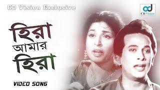 Hera Amar Hera | Mayar Badhon (2016) | HD Movie Song | Shabana | Razzak | CD Vision