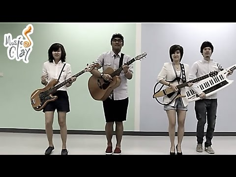 คนตัวเล็ก - Romantic Comedies (Official Video Profile)