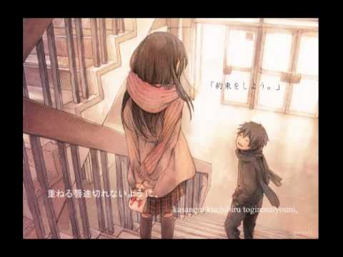 Supercell - 約束をしよう Subtitled