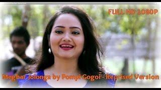 Meghar Jolonga by Pompi Gogoi - Reprised Version