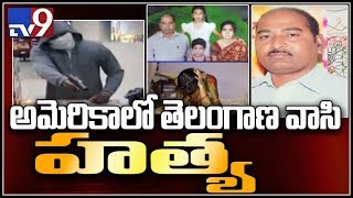Telangana person murder in America