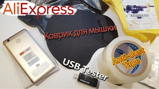 USB тестер QC 2.0, Скотч от пыли, Коврик для мыши. Посылки с ALIEXPRESS