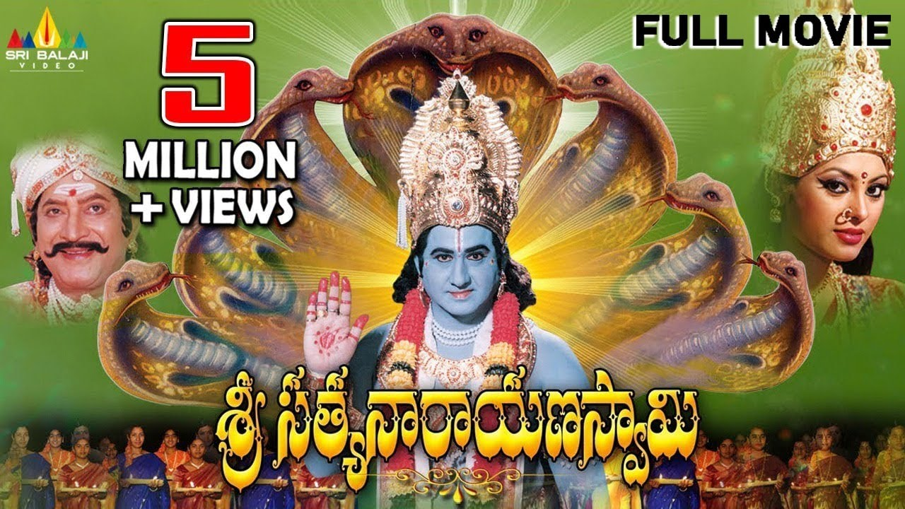 Movie on sri krishna