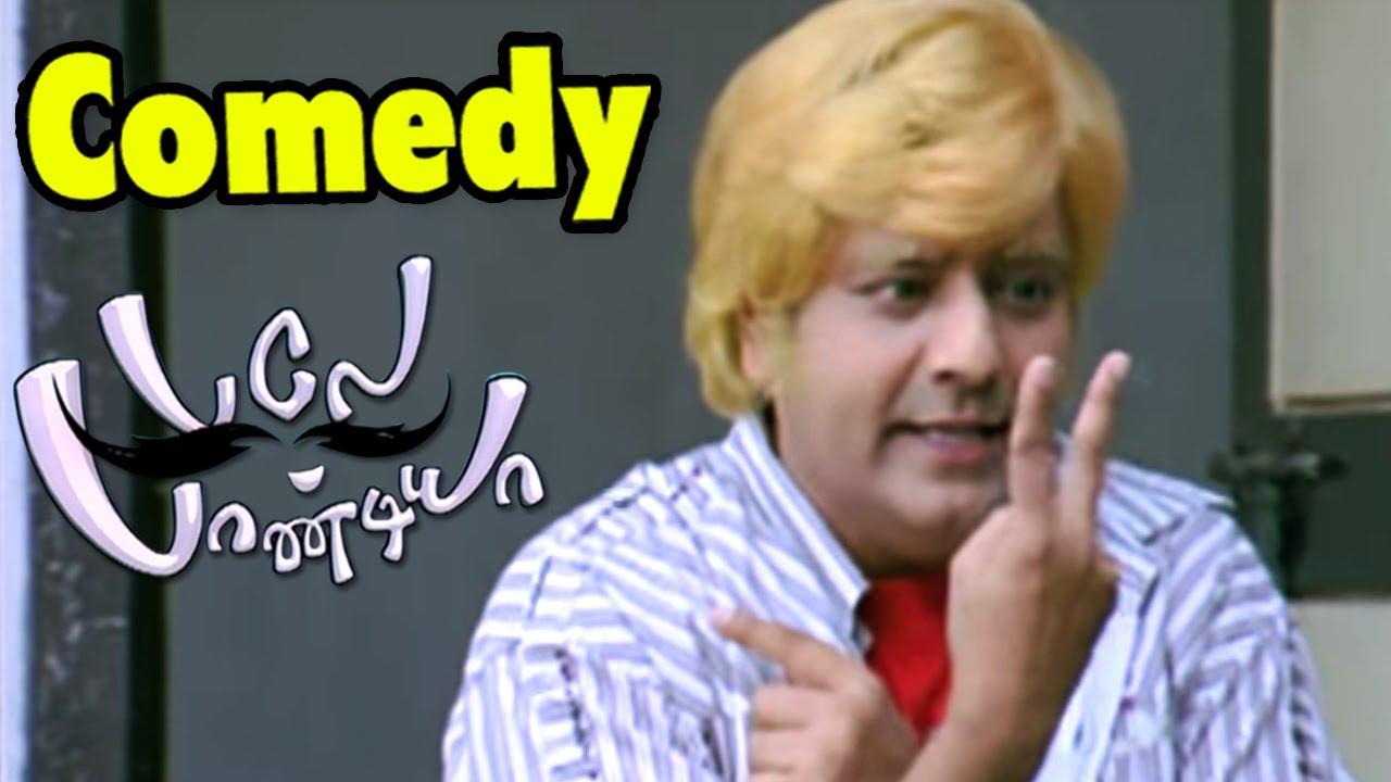 Vivek Best Back to Back Comedy scenes | Bale Pandiya full movie Comedy scenes | Tamil movie Comedy