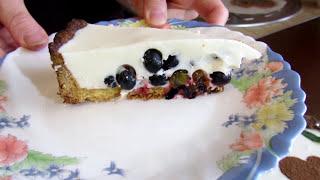 Холодный Тарт со Смородиной   Рецепт   Время вкусных рецептов!