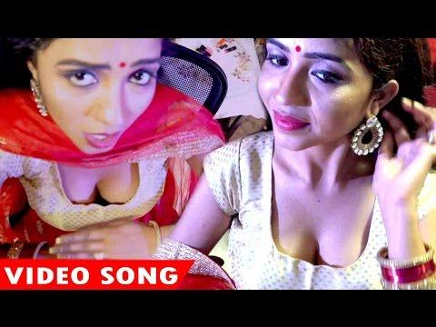 होली में गिल भईल चोली - Khelab Kaise - Fagun Ke Lahar - Bharat Bhojpuriya - Bhojpuri Hot Songs 2017