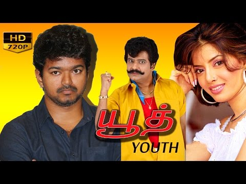 Youth Tamil Full Movie | Vijay Tamil Movies Full | Ilayathalapathy Vijay