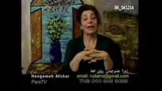 Afshar_041214  کشتار ارامنه - تاثیر ارامنه در فرهنگ ایران - بخش یکم