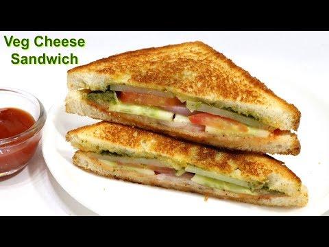 Street Style Veg Cheese Sandwich | व्हेज चीज़ सैंडविच  | Sandwich recipe | Kabitaskitchen