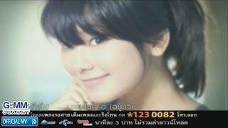 วันสุข - Mr.Lazy Feat. ก้อย รัชวิน 【OFFICIAL MV】
