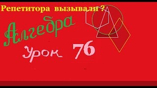 Основное логарифмическое тождество.Definition of a logarithm.