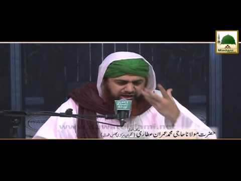 Musalman Ka Dil Khush Karna - Short Bayan By Haji Imran Attari video