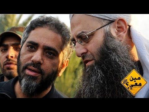 Min Ma3e حكم بالإعدام على أحمد الأسير