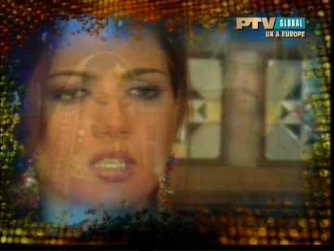 Chubhan (PTV darama serial promo)