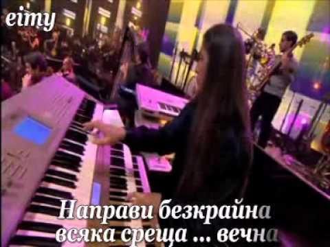 Yanni  Lucero - Eterno Es Este Amor