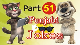 Funny Jokes in Punjabi Talking Tom & Ben News  Episode 51