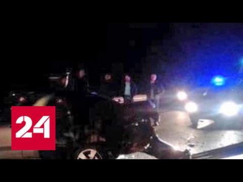 Игроки Локомотива Ари и Фарфан спасли пострадавших в ДТП