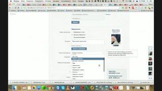Как сделать таргетированную рекламу ВКонтакте и запустить объявления?