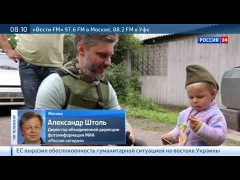 На Украине пропал журналист Россия сегодня Андрей Стенин
