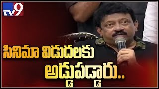 RGV speaks to media over Lakshmiand#39;s NTR controversy