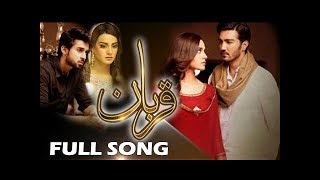 Qurban OST | Title Song By Masroor Ali Khan & Goher Mumtaz | With Lyrics