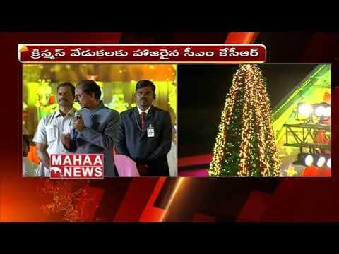 CM KCR Speech At Christmas Celebrations 2018 In LB Stadium | TRS | Mahaa News