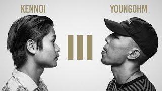 "TWIO3 : EP.7 "" KENNOI vs YOUNGOHM "" | RAP IS NOW"