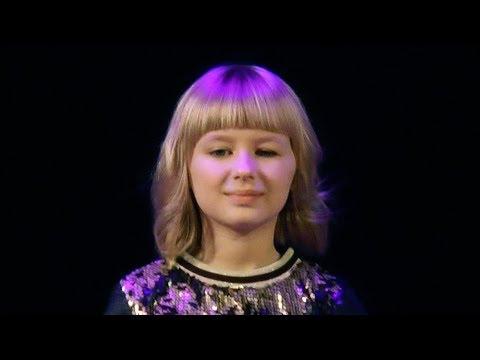 Ярослава Дегтярева (9 лет). Медведица. 23.10.2017.