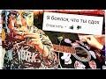 ПЕСНЯ ИЗ НЕГАТИВНЫХ КОММЕНТАРИЕВ mp3